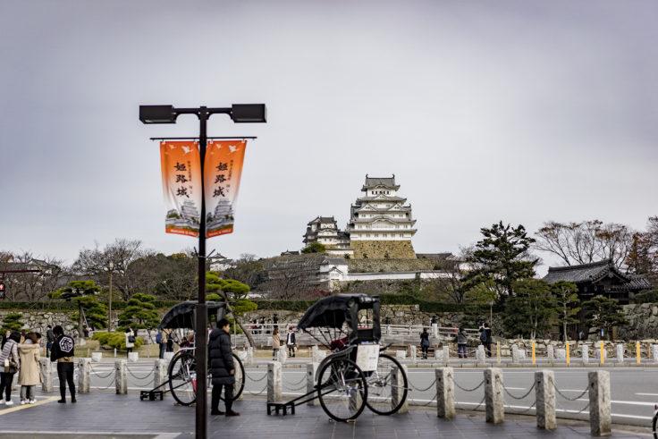 姫路城正面