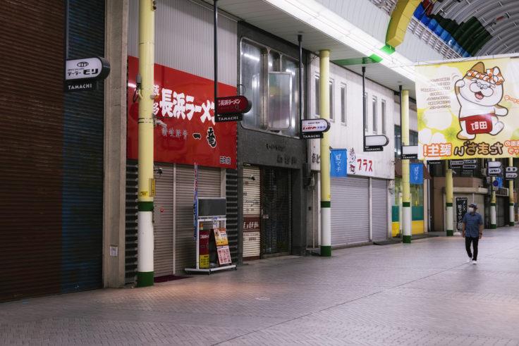 一竜田町店