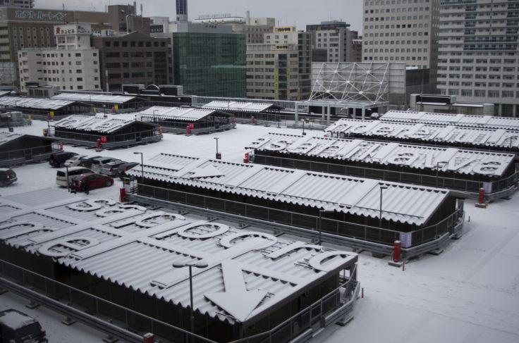 札幌JRタワー売店前