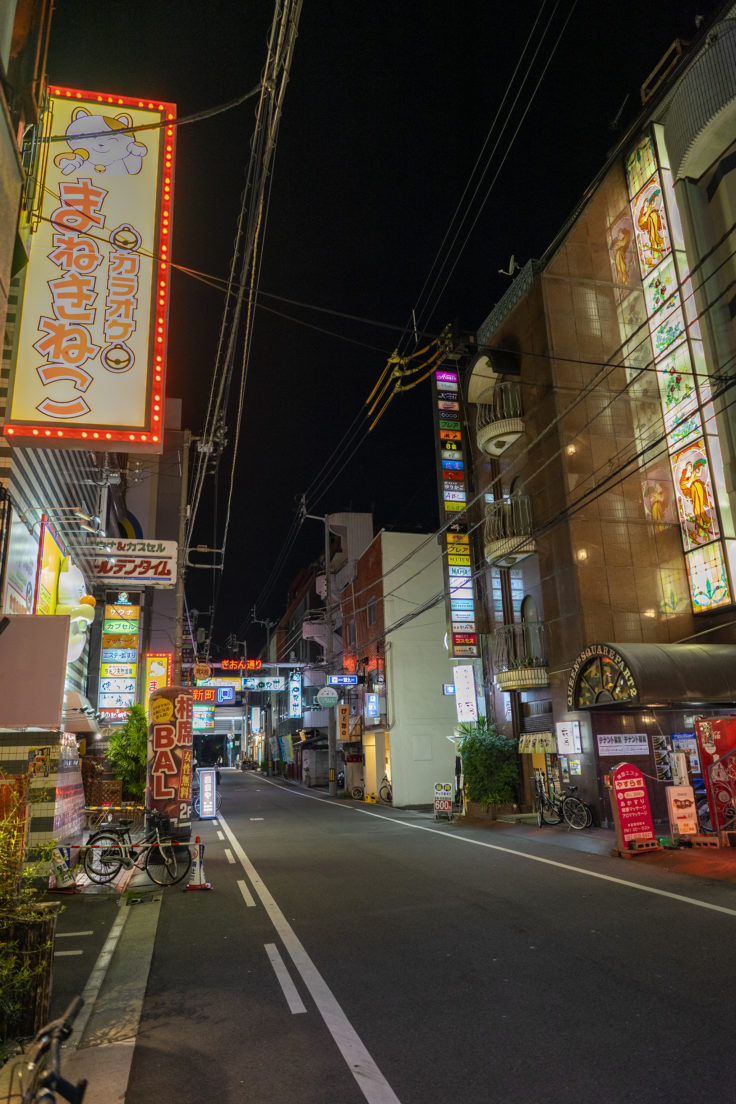 トキワ新町