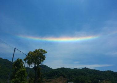 逆向きの虹