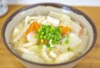 多田製麺所のしっぽくうどん2玉
