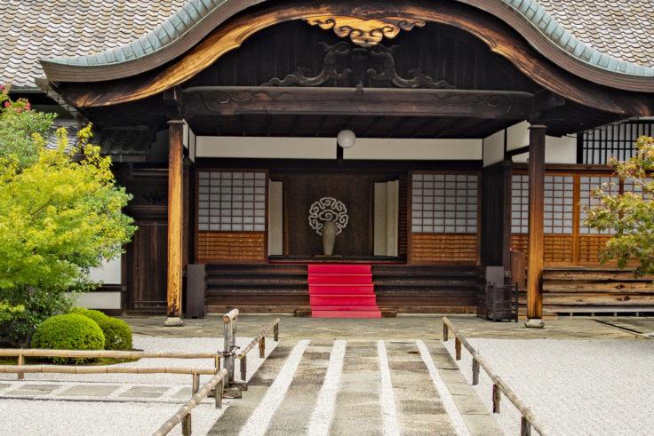東寺八雲の紋