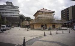 加賀温泉古総湯