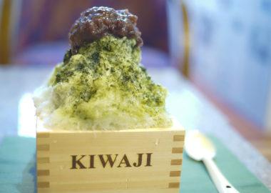 kiwajiの抹茶ミルク金時