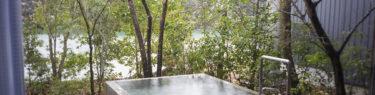 湖畔遊の露天水風呂