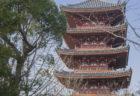 志度寺五重塔