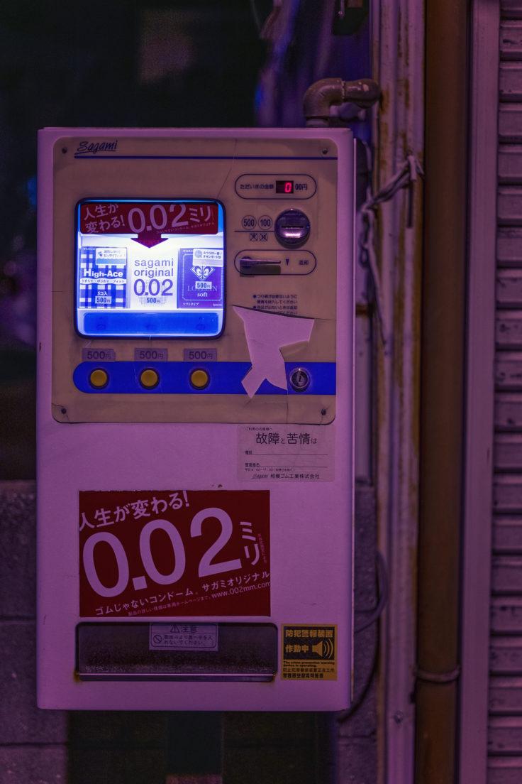 コンドームの自動販売機