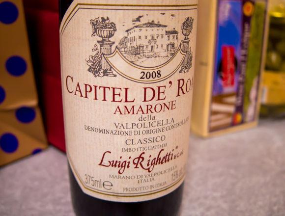 イタリア・ワイン