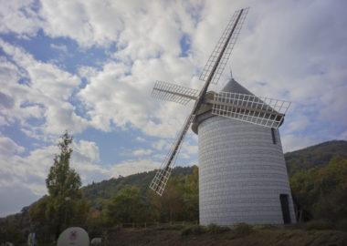 アスタムランドのバス・セーヌ風車