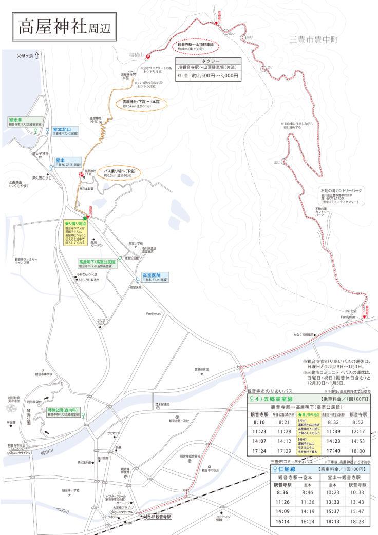 高屋神社マップ