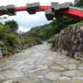 門入の郷~香川で水遊びできる場所