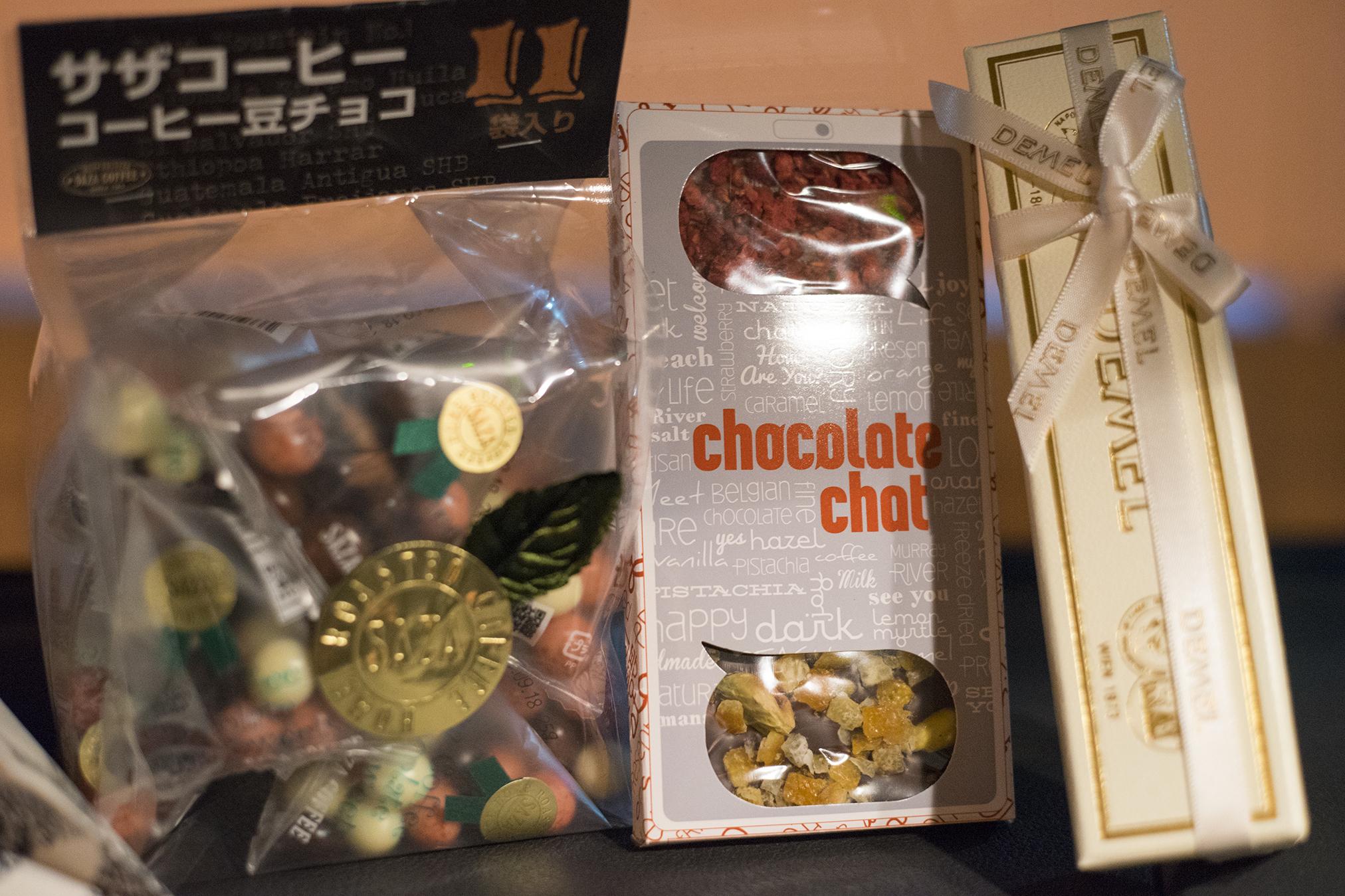 バレンタインデーのチョコレート「Chocolatechat」「DEMEL」「サザコーヒー」