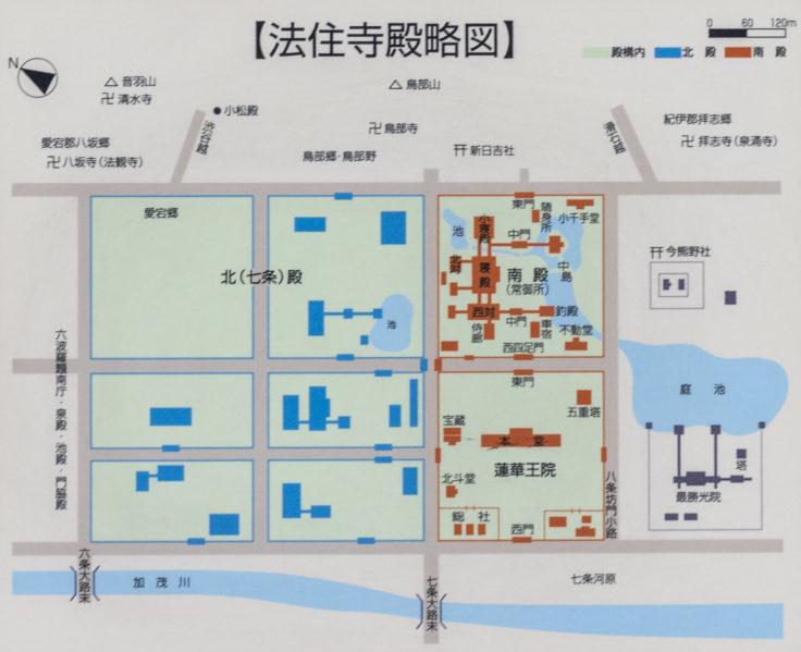 法住寺殿址碑地図