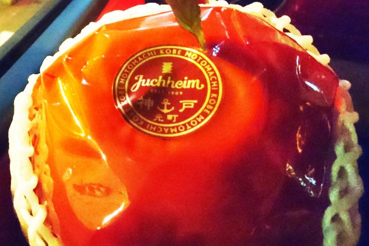 ユーハイムのリンゴバウム