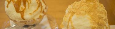Perle台湾かき氷コーヒーキャラメルときなこわらびもち