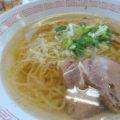 坂出市の大珉(だいみん)の中華そば・焼飯・餃子・天津飯