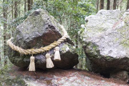 ゴトゴト岩