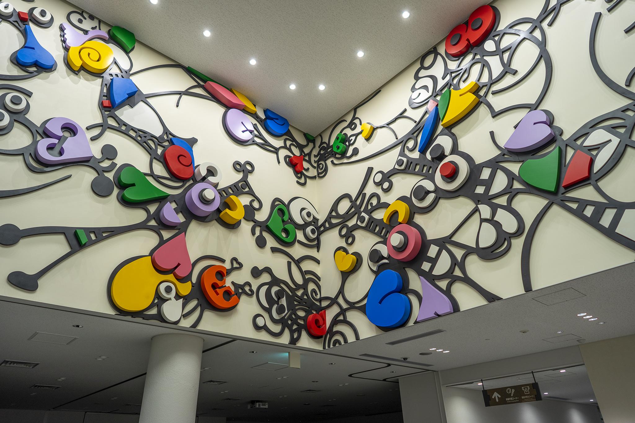 たかまつミライエにある川島猛作品「Angel P's Dreamland」