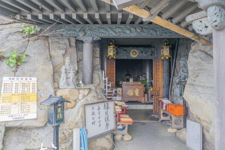 竹居観音寺岩窟