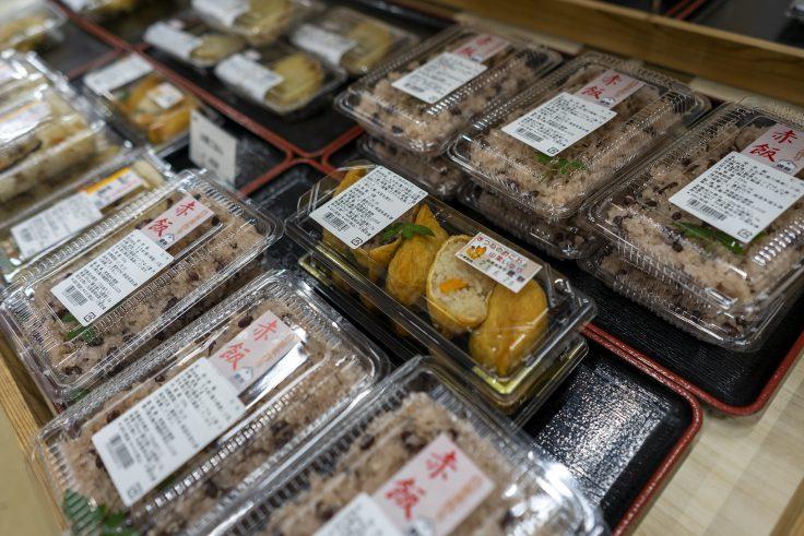 道の駅「源平の里むれ」の総菜