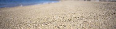 山田海岸砂浜
