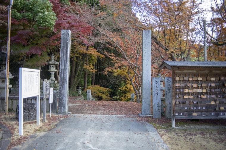 箸蔵山御本殿までの道