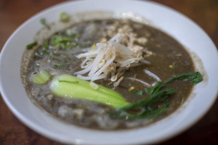 黒胡麻担々麺