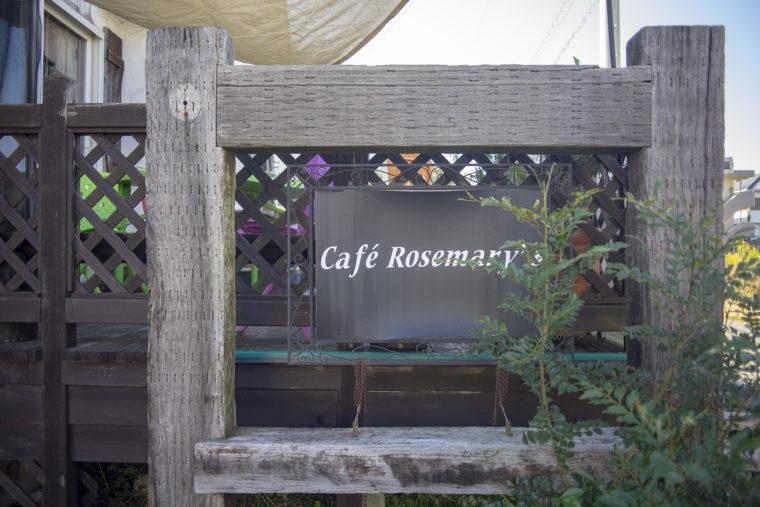 カフェローズマリーズの看板