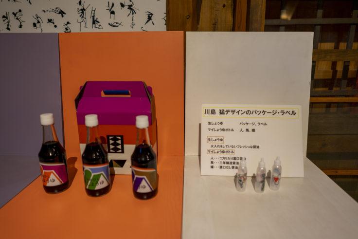 川島猛デザインのかめびし屋商品