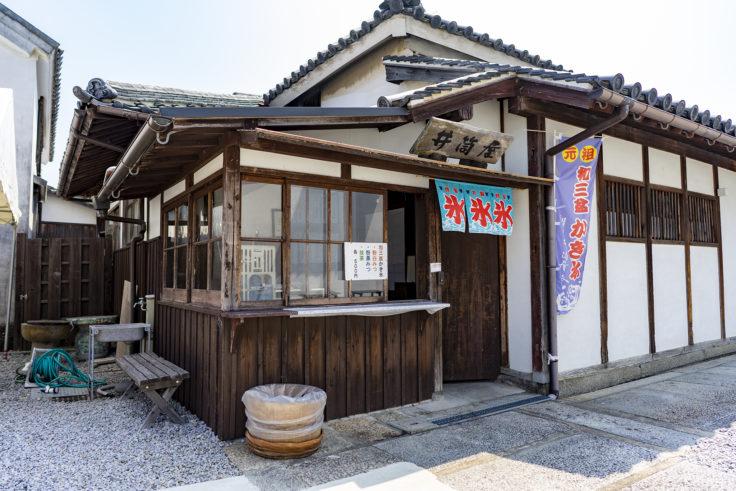 讃州井筒屋敷のかき氷