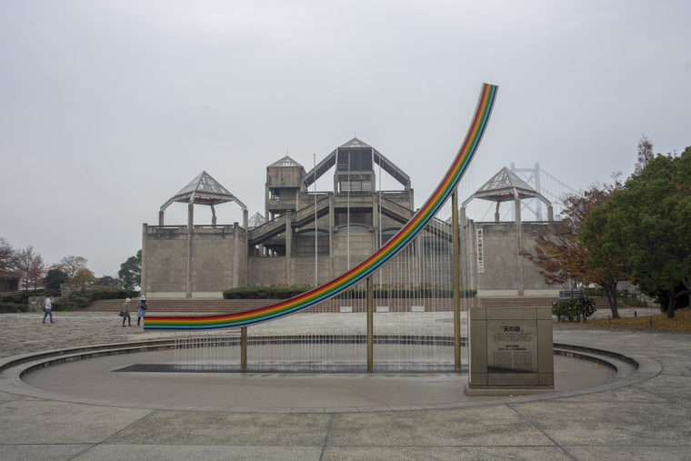 瀬戸大橋記念公園の噴水3