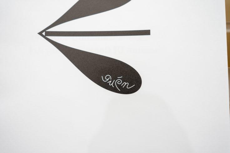 MIMOCAのロゴ