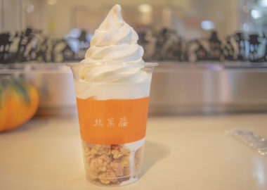 北菓楼のソフトクリーム