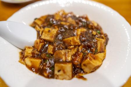 弘のマーボー豆腐