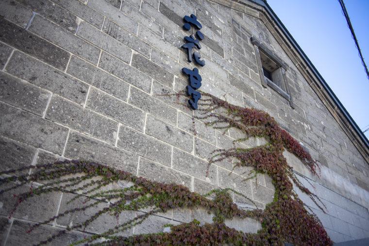 六花亭小樽運河店