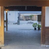 讃州井筒屋敷入口