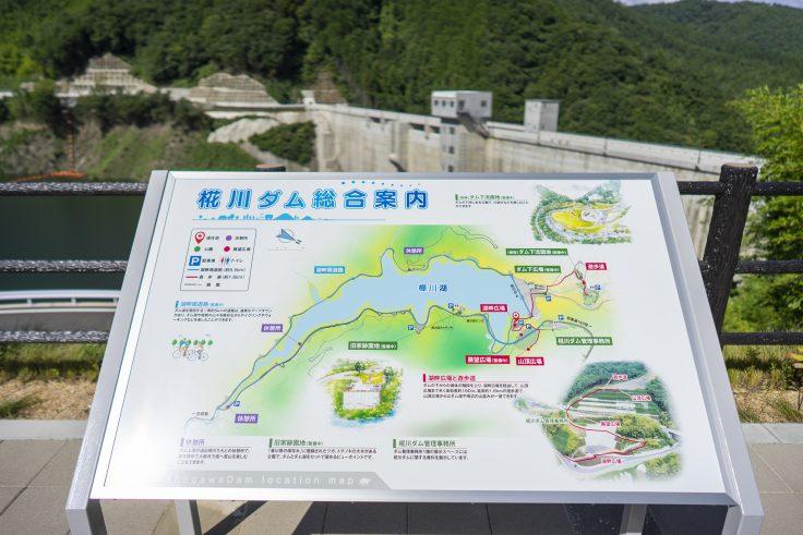 椛川ダム案内図
