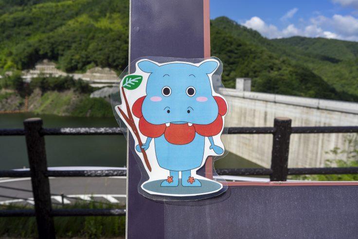 椛川ダムカバのキャラクター「かばりん」