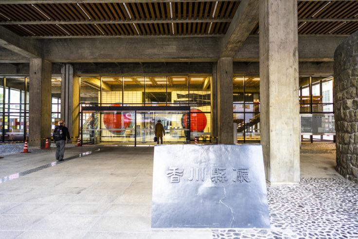 香川県庁舎1階