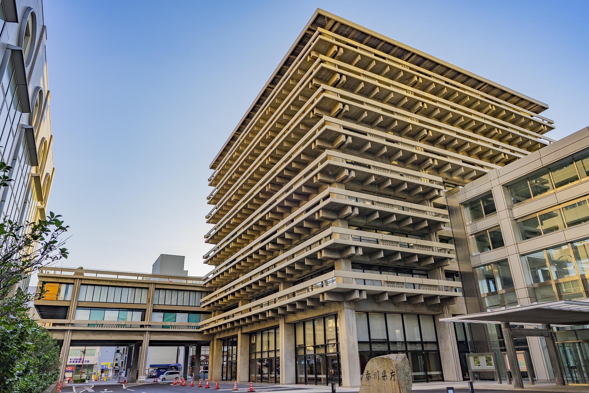 丹下健三氏設計の香川県庁舎東館
