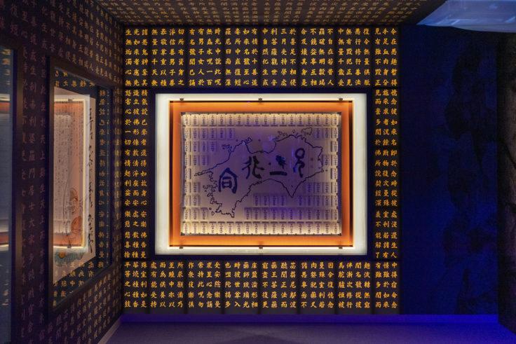 竜宮の景「竜宮への回廊」
