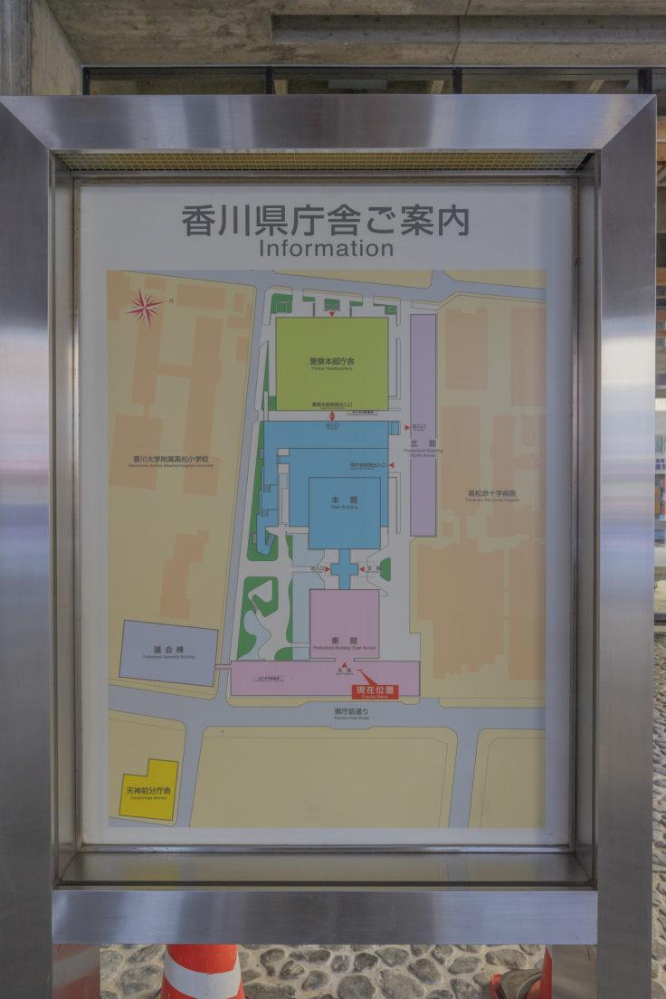 香川県庁舎案内図