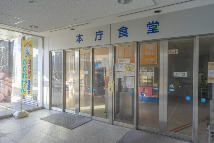 香川県庁舎本館食堂