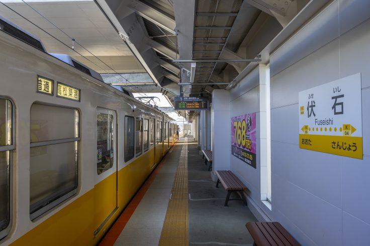 伏石駅のプラットホーム2