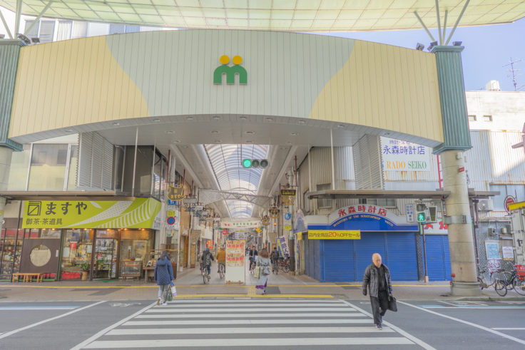 南新町商店街の横断歩道
