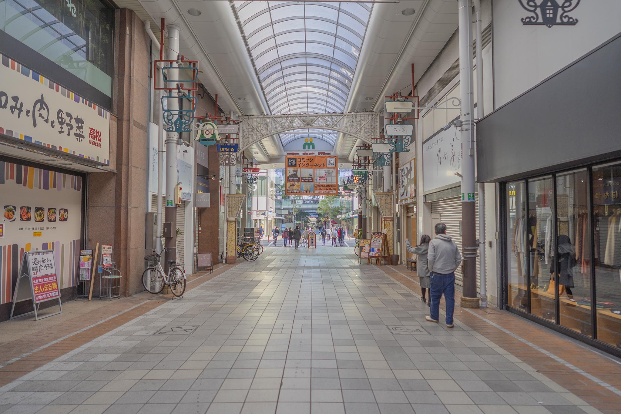 2020年 高松丸亀町商店街 - 行く前に ...