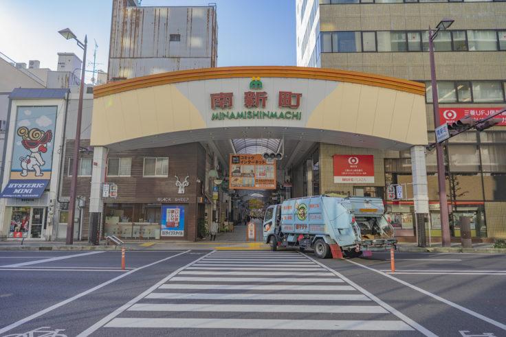 南新町商店街4