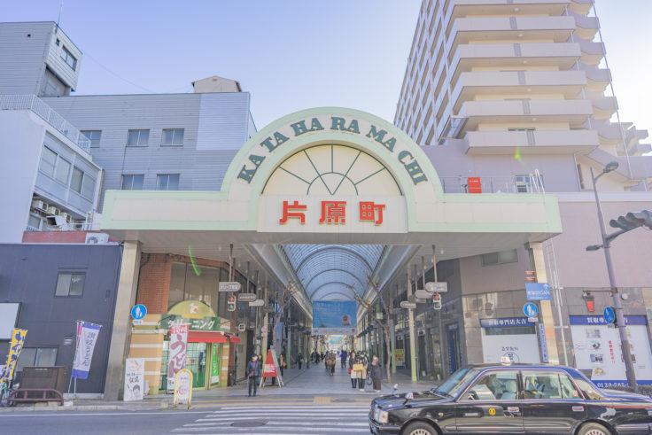 片原町商店街の横断歩道
