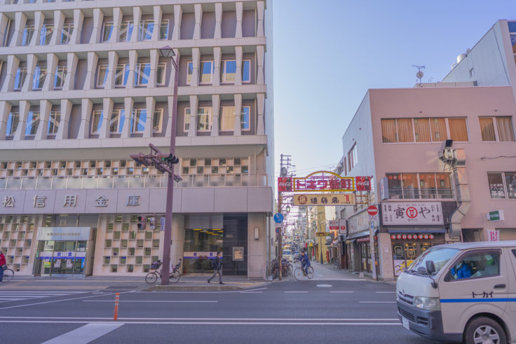 トキワ新町商店街入り口